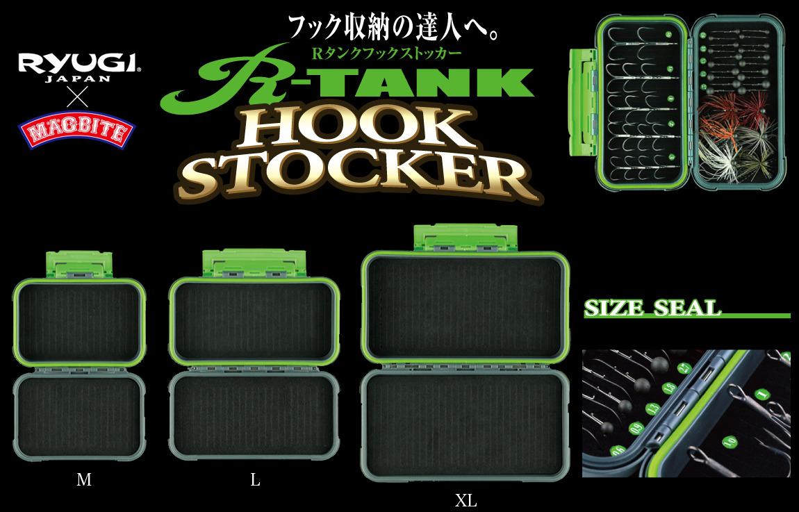 Hook Stocker Übersicht