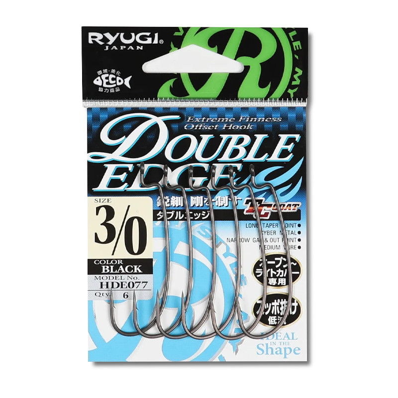 Ryugi Double Edge